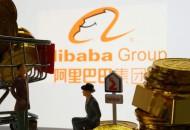 阿里巴巴首场全经济体电商平台推介会在广州举办