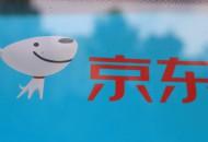 京东零售与王者荣耀KPL达成战略合作