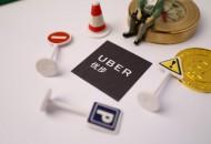 传Uber物流部门正在洽谈5亿美元融资 估值达40亿美元