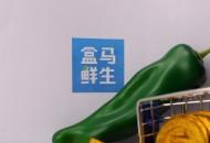 盒马工坊单月发卖额冲破1亿元 首家自力门店将落地上海