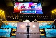 京东零售襄助 亿万观众瞩目 王者荣耀KPL世界冠军杯燃爆全网