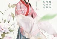 天猫将于7月18日在西安举办天猫创新汉服秀
