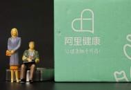 今日盘点:马云旗下云峰基金减持阿里健康1.54亿股股份