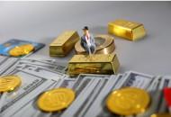 网联支持工商等6家银行开展银行间B2B网关支付业务