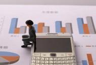 北京市统计局:上半年北京市网上零售加快增长