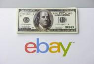 eBay开始全球拓展管理支付服务 拟在2022年全面完成推广