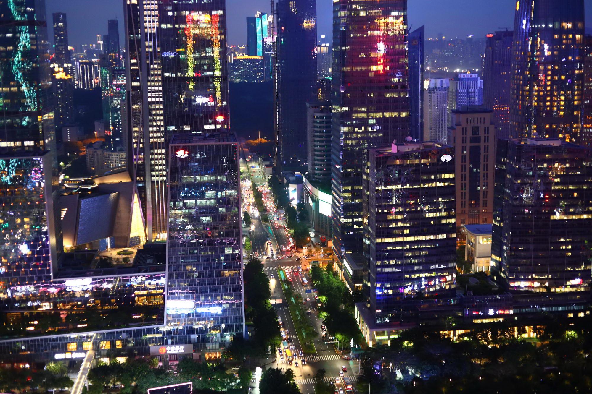 重庆10部门发文:联动大型电商打造线上夜间消费平台_零售_电商报