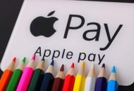 Apple Pay正式支持江苏交通一卡通·苏州互联互通卡