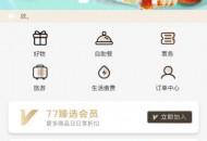 浦发银行信用卡与京东企业业务达成合作 智能采购为会员提供高质量服务