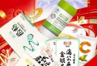 娃哈哈大健康产品二次返场顺联动力 双方携手助推大健康产业发展