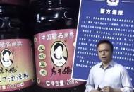 井贤栋谈腾讯老干妈事件:传统合同确认方式存巨大信任成本