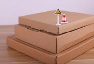 亚马逊推出环保快递盒 可制作成玩具重复使用
