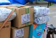 黑龙江省1-6月快递业务投递量达6亿件 超2017年全年