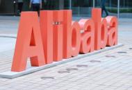 浙江省商务厅牵手阿里巴巴国际站助外贸企业数字化转型