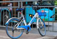 哈啰单车关联公司新增2条被执行人信息 执行标的合计72313