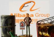 阿里巴巴国际站线上工业展今日启动