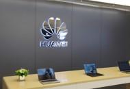 华为丁耘:发展5G ToB业务是运营商实现商业成功的关键
