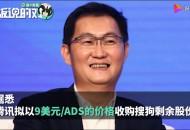 王小川:一个能够周旋于马云、马化腾身边的男人
