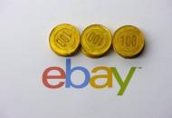 eBay第二季度净营收28.65亿美元 净利润同比增长85%