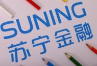 苏宁金融与乐居中国达成合作  将在苏宁卡采购等方面展开合作