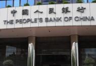 央行太原中心支行发布公告  41家山西支付机构成功备案