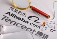 苏宁易购联手微博 阿里、腾讯新一轮流量竞争开启