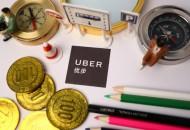 Uber暂停将亚太总部搬迁至香港的潜在计划