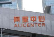 阿里将认购8.28亿港元易居股份 双方达成战略合作