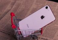 苹果股价收涨逾10% 成为全球市值最大公司