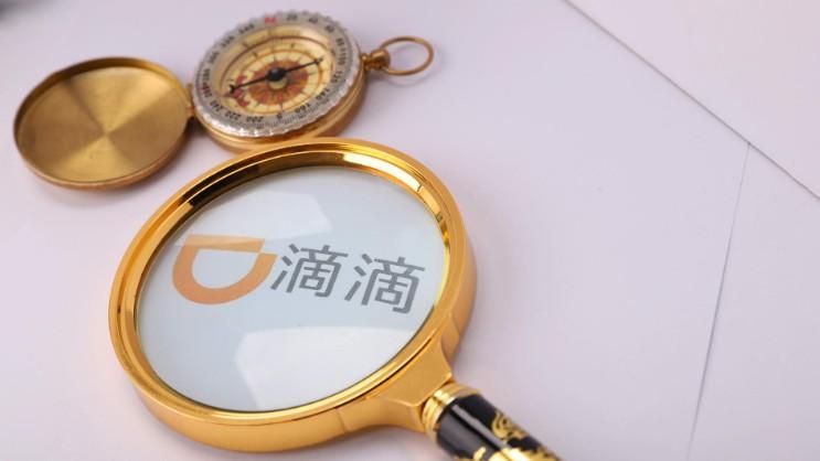 重庆市退役军人事务局与滴滴出行签署就业协议_O2O_电商报