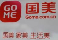 """国美""""买遍中国""""黑龙江专场收官 销售额超3.2亿"""