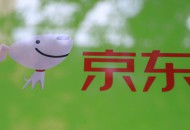 2020年中国网络销售TOP100:京东居第一、苏宁位列第二