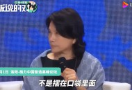 董明珠:企业应该有更高端的研发中心在中国