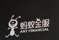 外媒:蚂蚁集团将选择中金公司作为科创板上市的保荐人