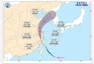 """中通快运发布第4号台风""""黑格比""""告客户书"""