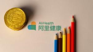 今日盘点:阿里健康拟配售4.99亿新股募资100亿港元