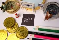 Uber收购网约出租车软件公司Autocab