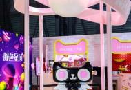 ChinaJoy上成团出道的彩瞳品牌,集美们为何疯狂Pick?