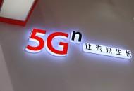 亚马逊与Verizon将在波士顿和硅谷开设新5G服务器站点