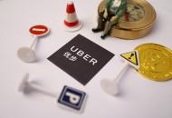 对Uber和Lyft的员工身份诉讼或将在未来几天内作出裁决
