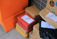 九江邮政管理局开展邮政快递业包装袋专项治理