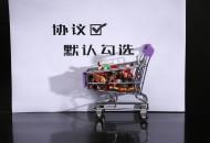360集团与途虎养车在上海签署战略合作协议