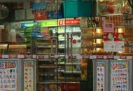 商务部推进便利店品牌化连锁化 力争2022年总量达到30万家