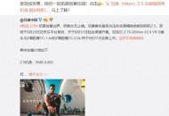 尼康中国官宣啦  年轻人第一台全画幅微单尼康Z5现货首发只给京东