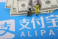 消息称阿里携程高层杭州密谈  将基于支付宝开展更多合作