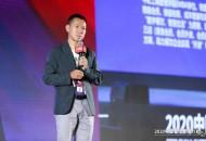 微盟白昱出席中国餐饮营销力峰会,畅谈三店一体是餐饮数字化破局之道