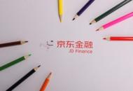 京东金融宣布多项重大升级 徐峥担任首位品牌代言人
