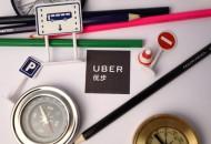"""受加州新劳工法影响   Uber或将采用""""特许经营模式"""""""