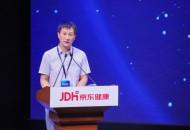"""京东健康推出家庭医生服务 推动""""互联网+健康教育""""融合发展"""