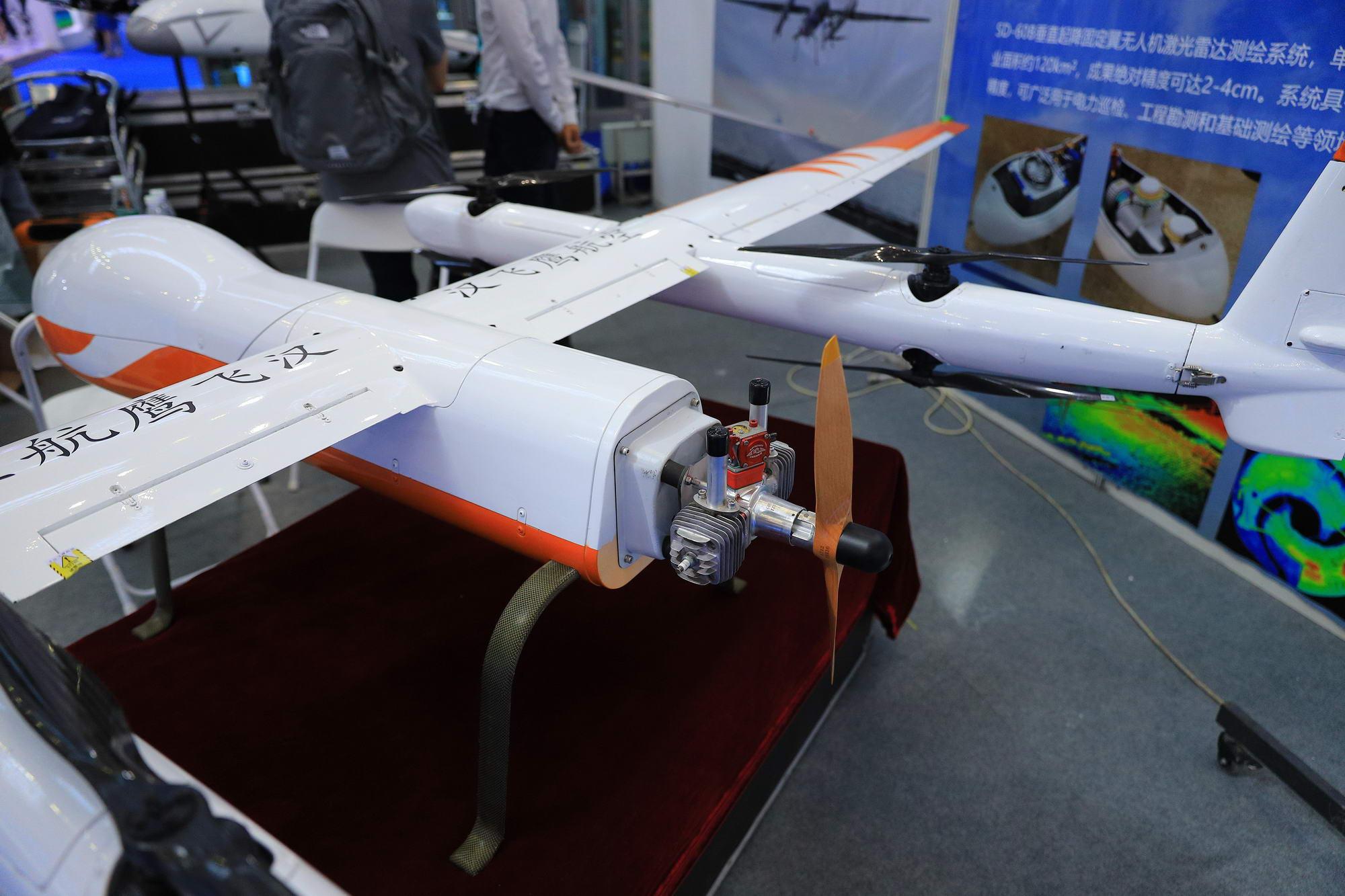 顺丰大型无人机首次载货飞行 成功落地内蒙机场_物流_电商报